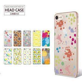 スマホケース 全機種対応 カラフル パターン iPhone11 iPhone XS Max iPhone8 Plus ケース カバー インク マーブル クリアケース ハードケース オシャレ Google Pixel 3a XL F-02L Galaxy SCV43 SCV42 AQUOS R3 SHV44 705KC HUAWEI Mate 20 Pro XPERIA