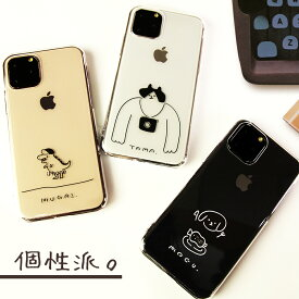 スマホケース 全機種対応 ゆるかわ アニマル ゆるキャラ iPhone11 iPhone XS Max iPhone8 Plus ケース カバー グラデーション クリアケース ハードケース オシャレ Google Pixel 3a XL F-02L Galaxy SCV43 SCV42 AQUOS R3 SHV44 705KC HUAWEI Mate 20 Pro XPERIA
