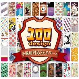iPod nano7 ハード スマホケース デザインケース 人気ハードケース アイポッド 第7世代 iPodnano7 apple カバー