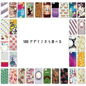 スマホケース 全機種対応 デザインケース iPhone11 iPhone XS Max iPhone8 Plus ケース カバー オススメ 厳選 クリアケース ハードケース 女の子 カワイイ Google Pixel 3a XL F-02L Galaxy SCV43 SCV42 AQUOS R3 SHV44 705KC HUAWEI Mate 20 Pro XPERIA