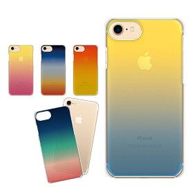 スマホケース 全機種対応 グラデーション iPhone11 iPhone XS Max iPhone8 Plus ケース カバー カラフル シンプル クリアケース ハードケース オシャレ Google Pixel 3a XL F-02L Galaxy SCV43 SCV42 AQUOS R3 SHV44 705KC HUAWEI Mate 20 Pro XPERIA