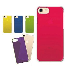 スマホケース 全機種対応 単色 iPhone11 iPhone XS Max iPhone8 Plus ケース カバー 透過 シンプル カラフル クリアケース ハードケース きれい おしゃれ Google Pixel 3a XL F-02L Galaxy SCV43 SCV42 AQUOS R3 SHV44 705KC HUAWEI Mate 20 Pro XPERIA