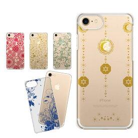 スマホケース 全機種対応 クリアライン iPhone11 iPhone XS Max iPhone8 Plus ケース カバー リーフ 模様 デザイン クリアケース ハードケース キレイ Google Pixel 3a XL F-02L Galaxy SCV43 SCV42 AQUOS R3 SHV44 705KC HUAWEI Mate 20 Pro XPERIA