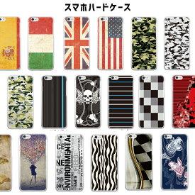 iPod nano7 ハード スマホケース デザインケース メンズ人気 アイポッド 第7世代 iPodnano7 apple カバー