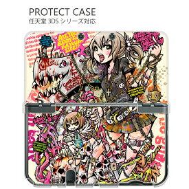 NINTENDO NEW2DSLL 3DS ケース 3DSLLケース 3DSLLカバー NEW3DSカバー NEW3DSLL カバー カバー ニンテンドー3DS/LL/NEW 3DS/NEW3DS LL専用【Project.C.K.】1013