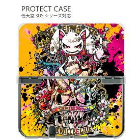 NINTENDO NEW2DSLL 3DS ケース 3DSLLケース 3DSLLカバー NEW3DSカバー NEW3DSLL カバー カバー ニンテンドー3DS/LL/NEW 3DS/NEW3DS LL専用【Project.C.K.】1014