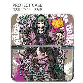 NINTENDO NEW2DSLL 3DS ケース 3DSLLケース 3DSLLカバー NEW3DSカバー NEW3DSLL カバー カバー ニンテンドー3DS/LL/NEW 3DS/NEW3DS LL専用【Project.C.K.】1017