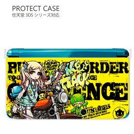NINTENDO NEW2DSLL 3DS ケース 3DSLLケース 3DSLLカバー NEW3DSカバー NEW3DSLL カバー カバー ニンテンドー3DS/LL/NEW 3DS/NEW3DS LL専用【Project.C.K.】1021