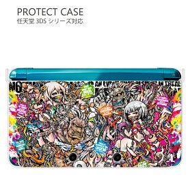 NINTENDO NEW2DSLL 3DS ケース 3DSLLケース 3DSLLカバー NEW3DSカバー NEW3DSLL カバー カバー ニンテンドー3DS/LL/NEW 3DS/NEW3DS LL専用【Project.C.K.】1023