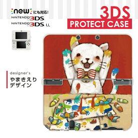 NINTENDO NEW2DSLL 3DS ケース 3DSLLケース 3DSLLカバー NEW3DSカバー NEW3DSLL カバー 任天堂 ケース カバー ニンテンドー3DS/LL/NEW 3DS/NEW3DS LL専用【やまきえり】109「cat」
