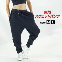 5406783eff10b 楽天市場 ダンス 衣装 ヒップホップ(パンツ|ボトムス):レディース ...