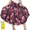 フラダンス 衣装 シングル パウ ダンス衣装 スカート ダンススカート ハワイアン フラスカート フラ ステージ衣装 JA3…