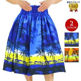パニエ ダンス衣装 スカート ボリューム フラダンス衣装 JA54260 フラ シングル パウスカート ブルー オレンジ フラダンス ボリューム 衣装 パウスカート フラダンス ドレス【楽ギフ_包装】