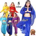 イベント 衣装 HD58455 ベリーダンス 衣装 セット アラビアン衣装全身4点セット(長袖/パンツタイプ) コスプレ アラジ…