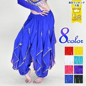 ダンスパンツ サルエルパンツ ダンス アラジンパンツ ベリーダンス 衣装 BA0416 パンツ ハーレムパンツ アラビア衣装 Arabia ベリーダンス衣装 【楽ギフ_包装】 ha-a