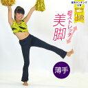ダンスパンツ キッズ ヒップホップ ダンス 衣装 EH2013 キッズダンスパンツ(薄手) ブラック ダンス衣装 ヒップ ホップ…
