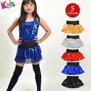 ダンス コスチューム キッズ BA31105 2段フリルスパンコールミニスカート キッズダンス衣装 コスチューム イベント衣…
