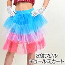 楽天市場 ダンススカート ベリーダンス衣装通販 ギャラリー