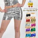 ヒップホップ衣装/スパンコールショートパンツ/ダンスパンツ/ホットパンツ/インナー/ダンス衣装/ダンスウェア/レッス…