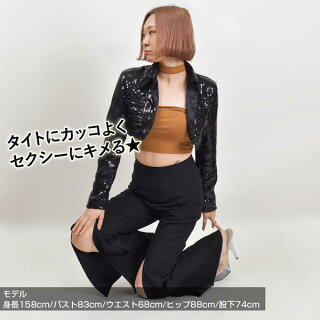 EO81125裾フレアパンツ