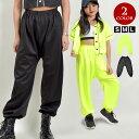 ヒップホップ衣装 サルエルパンツ ダンス 衣装 パンツ ヒップホップダンス ステージ HP90908 レディース/メンズ/ジュ…