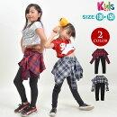 1F-BD94084スカート付パンツ