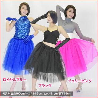 GI61135ミディアム丈ボリュームパニエスカート