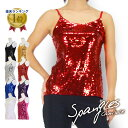 スパンコール 衣装 ダンス衣装 トップス キャミソール インナー コスチューム ステージ衣装 IA0128M0129L レディース …