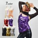 スパンコール衣装 スパンコール キャミソール ダンス 衣装 ステージ衣装 発表会 片面 IA75172 レディース ストレッチ…