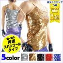 IBA9535スパンコールキャミ(両面タイプ)ダンス衣装スパンコール