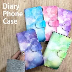 スマホケース 全機種対応 手帳型 iPhone12 mini iPhone Pro Max アイフォン12 ミニ プロ iPhoneSE 第二世代 SE2 iPhone11 ハードケース 人気 おすすめ デザイン プレゼント メンズ レディース ギフト 送料無料