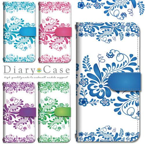 iphone8 ケース 手帳型 ほぼ 全機種対応 iphoneX iPhone8Plus Xperia XZ XZs Z5 Z4 Galaxy S8 S8plus AQUOS SE 6s Galaxy アイフォン エクスペリア ギャラクシー カバー アクオス 花柄 フラワー シンプル dc-448
