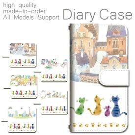 iphone8 ケース 手帳型 ほぼ 全機種対応 iphoneX iPhone8Plus iPhone7Plus Xperia XZ XZs Z5 Z4 Galaxy S8 S8plus AQUOS SE 6s Galaxy アイフォン エクスペリア ギャラクシー カバー アクオス 猫 動物 ねこ パステル dc-443