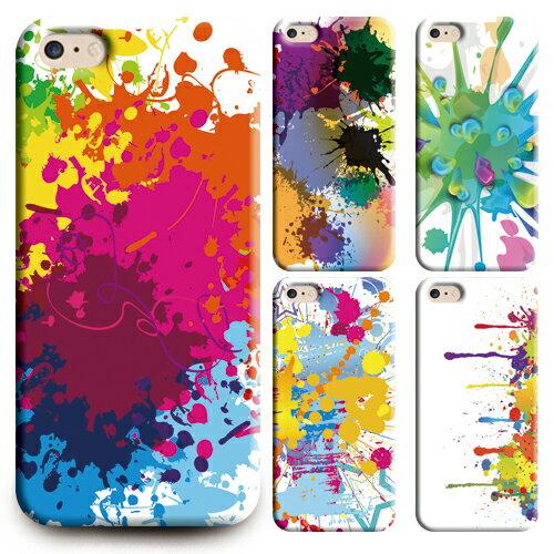 iPhone7 ケース ほぼ 全機種対応 iphone8 iphoneX ハードケース スマホケース Plus Xperia XZ XZs Z5 Z4 Z3 Galaxy S8 S8+ AQUOS SE 6s Galaxy S8 S8+ Disney Mobile アイフォン エクスペリア ギャラクシー カバー AQUOS rb-804 ポップ アート