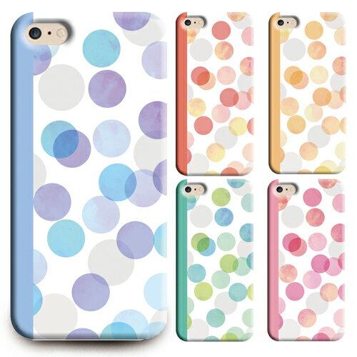 iphone8 ケース ハードケース ほぼ 全機種対応 iphoneX iPhone8Plus Xperia XZ XZs Z5 Z4 Galaxy S8 S8plus AQUOS SE 6s Galaxy アイフォン エクスペリア ギャラクシー カバー アクオス ドット 水玉 パステル rb-912