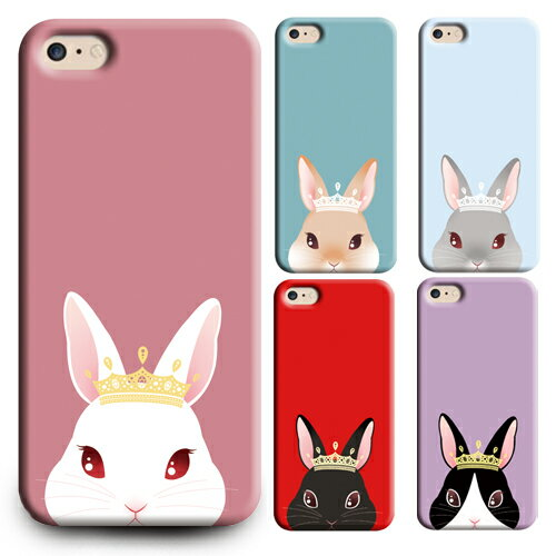 iPhone8 ケース iphone8plus ほぼ 全機種対応 iphone7 iphoneX スマホケース ハードケース Xperia XZ XZs Z5 Z4 Galaxy S8 S8+ AQUOS SE 6s Galaxy アイフォン エクスペリア ギャラクシー カバー うさぎ 兎 ウサギ パステル 冬 dc-925