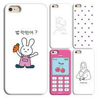 b4caa48468 PR スマホケース 韓国 ハングル シンプル ペア お揃い iPhoneXS .