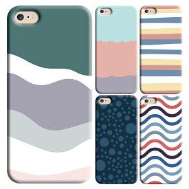シンプル 北欧 パステル 大人 スマホケース iPhoneXS Max iPhoneXR iPhoneX iPhone8 iPhone7 Xperia 1 SO-03L SOV40 Ase XZ3 SO-01L XZ2 XZ1 XZ aquos galaxy S10 S9 S8 ハードケース ほぼ 全機種対応 SE 6s アイフォン エクスペリア ギャラクシー カバー アクオス