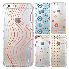 スマホケース クリア 透明 シンプル iPhoneXS Max iPhoneXR iPhoneX iPhone8 iPhone7 Xperia 1 SO-03L SOV40 Ase XZ3 SO-01L XZ2 XZ1 XZ aquos galaxy S10 S9 S8 ハードケース ほぼ 全機種対応 SE 6s アイフォン エクスペリア ギャラクシー カバー アクオス