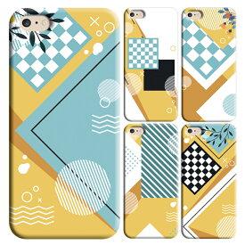 黄色 水色 爽やか スマホケース iPhoneXS Max iPhoneXR iPhoneX iPhone8 iPhone7 Xperia 1 SO-03L SOV40 Ase XZ3 SO-01L XZ2 XZ1 XZ aquos galaxy S10 S9 S8 ハードケース ほぼ 全機種対応 SE 6s アイフォン エクスペリア ギャラクシー カバー アクオス 楽天モバイル Rakuten
