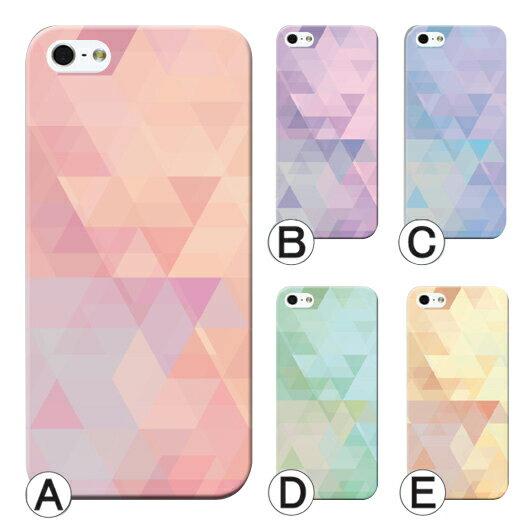 iPhone7 ケース ほぼ 全機種対応 iphone8 iphoneX ハードケース スマホケース Plus Xperia XZ XZs Z5 Z4 Z3 Galaxy S8 S8+ AQUOS SE 6s Galaxy S8 S8+ Disney Mobile アイフォン エクスペリア ギャラクシー カバー AQUOS rb-533 ビジネス