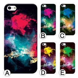 iPhone7 ケース ほぼ 全機種対応 iphone8 iphoneX ハードケース スマホケース Plus Xperia XZ XZs Z5 Z4 Z3 Galaxy S8 S8+ AQUOS SE 6s Galaxy S8 S8+ Disney Mobile アイフォン エクスペリア ギャラクシー カバー AQUOS rb-534 宇宙
