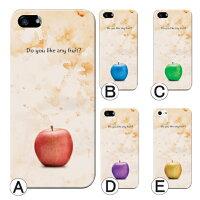 53ced89a22 PR iPhone7 ケース iphone7 plus ほぼ 全機種対応 iphone8 iphon.