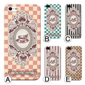 Z3 nexus6 401SH 402SH SO-01G SOL26 SH-01G 302HW SH-02G SO-02G SC-01G SCL24 スマホケース スマホカバー 全機種対応 iphone8 iphoneX iphone11 pro RB-712 tea チェック柄 iphone6s iphone6sPLUS