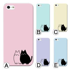 iPhone7 ケース iphone7 plus ほぼ 全機種対応 iphone8 iphoneX スマホケース ハードケース Xperia XZ XZs Z5 Z4 Z3 Galaxy S8 S8+ AQUOS SE 6s Galaxy S8 S8+ アイフォン エクスペリア ギャラクシー カバー AQUOS rb-719 ネコ 猫 ねこ