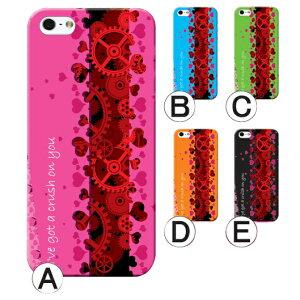 スマホケース iPhone11Pro (5.8inch) 専用 スマホ ケース カバー アイフォン11 プロ スマホカバー かわいい 可愛い オシャレ ハードケース プレゼント ギフト メンズ レディース キッズ 送料無料