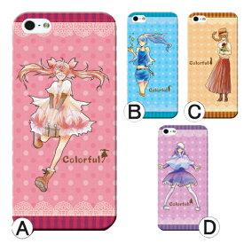 Z3 nexus6 401SH 402SH SO-01G SOL26 SH-01G 302HW SH-02G SO-02G SC-01G SCL24 スマホケース スマホカバー 全機種対応 iphone8 iphoneX iphone11 pro RB-661 キャラクター iphone6s iphone6sPLUS
