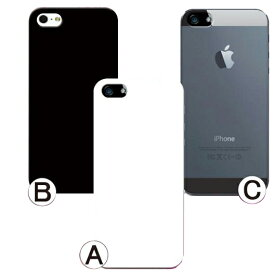 SoftBank 無地 303SH 304SH 302SH 301F DM016SH 204HW iPhone5 iphone6 iphone6 plus スマートフォン スマホ ケース カバー スマホケース スマホカバー【無地】【SoftBank スマートフォン ケース】ハードケースタイプ