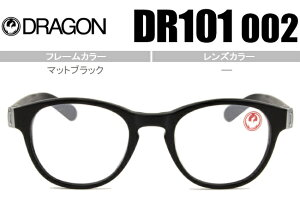 ドラゴン DRAGON COSMOS 鼻盛り 老眼鏡 遠近両用 メガネ 眼鏡 新品 送料無料 マットブラック DR101 002 dr001