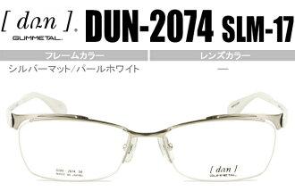 段墩眼镜眼镜眼镜品牌新 ★ 银马特 / 珍珠白 ★ 墩 2074 SLM-17 dn010